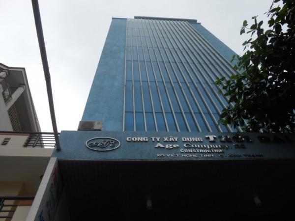 Văn phòng cho thuê quận Bình Thạnh giá hấp dẫn