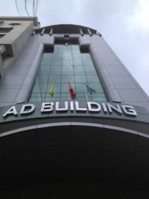 Cho thuê văn phòng AD Building đường Nam Quốc Can Quận 1