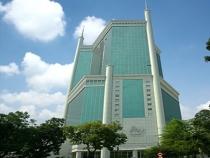 Tòa nhà văn phòng cho thuê Quận 1 Saigon Trade Center